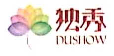 上海独秀会展服务有限公司