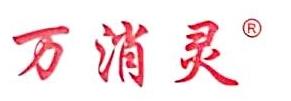 广州立成现代体育设备有限公司 最新采购和商业信息