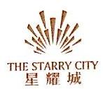 杭州星瀚置业有限公司 最新采购和商业信息