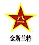 北京金斯兰特科技有限公司 最新采购和商业信息