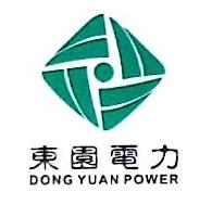 上海东园电力发展有限公司 最新采购和商业信息
