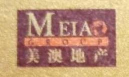 黑龙江省美澳房地产开发有限公司