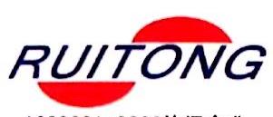 青岛瑞通测控技术有限公司 最新采购和商业信息
