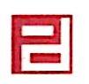哈尔滨鹏德印刷有限公司 最新采购和商业信息