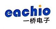 深圳市一桥电子有限公司 最新采购和商业信息