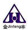泰和县金丰实业有限公司 最新采购和商业信息