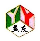 吴江市益友塑胶五金有限公司 最新采购和商业信息