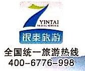 安徽润德会务服务有限公司 最新采购和商业信息