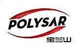 广东宝兰山新材料科技有限公司 最新采购和商业信息