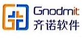 厦门齐诺软件科技有限公司 最新采购和商业信息