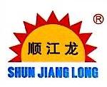 佛山顺江龙电机有限公司 最新采购和商业信息