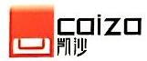 佛山市名麒家具有限公司 最新采购和商业信息