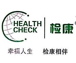 杭州益康生物科技有限公司 最新采购和商业信息