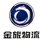 上海金旅物流有限公司 最新采购和商业信息