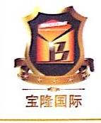 贵州汉华房地产开发有限公司 最新采购和商业信息