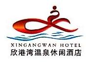 贵州东城明珠综合休闲管理有限责任公司 最新采购和商业信息