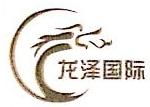 唐山市华宝房地产开发有限公司