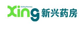 石家庄新兴药房连锁股份有限公司 最新采购和商业信息