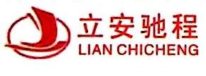 陕西立安驰程暖通设备工程有限公司 最新采购和商业信息
