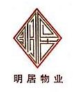 杭州明居物业管理有限公司 最新采购和商业信息