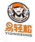 沈阳吉食雨餐饮服务有限公司 最新采购和商业信息