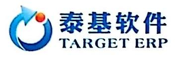 广州泰基网络科技有限公司 最新采购和商业信息
