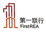 第一摩码(北京)工程设计有限公司 最新采购和商业信息