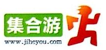 北京集合游网络科技有限公司 最新采购和商业信息