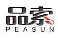 深圳市品索科技有限公司 最新采购和商业信息