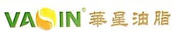 广东华星油脂有限公司 最新采购和商业信息
