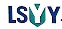 卓新集团有限公司 最新采购和商业信息