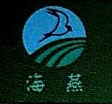 台州三星水产食品有限公司