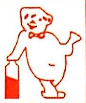 贵州北极熊实业有限公司 最新采购和商业信息