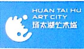 江苏环太湖文化艺术城有限公司 最新采购和商业信息
