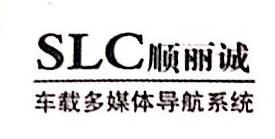 沈阳盛安诚商贸有限公司 最新采购和商业信息
