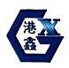 连云港众邦化工有限公司 最新采购和商业信息