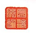成都金港装饰有限责任公司 最新采购和商业信息