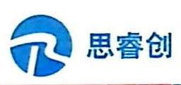 南京思睿创信息技术有限公司 最新采购和商业信息