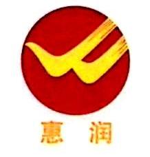 湛江华都商业管理有限公司 最新采购和商业信息