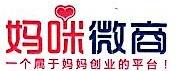 广州农嫂农业科技有限公司