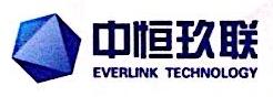 重庆中恒玖联科技有限公司