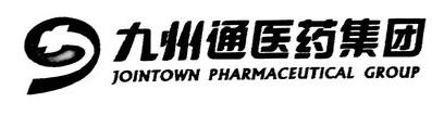 泰州九州通医药有限公司