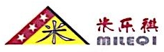 福州巨福阳光食品管理有限公司 最新采购和商业信息