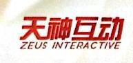 北京天神互动科技有限公司 最新采购和商业信息