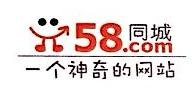 山东添翼网络科技有限公司 最新采购和商业信息