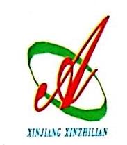 新疆新志联科技发展有限公司 最新采购和商业信息