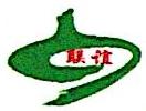 金乡县联谊贸易有限公司 最新采购和商业信息