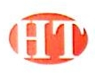 广州珩特机械制造有限公司 最新采购和商业信息