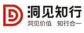 北京洞见知行投资管理有限公司 最新采购和商业信息
