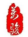 深圳市万骏科技发展有限公司 最新采购和商业信息